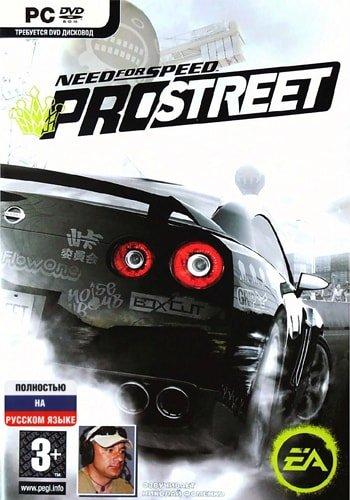 скачать need for speed most wanted на pc с торрента